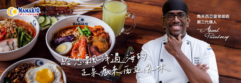 20210708_集團官網首頁輪播圖_MMK.jpg